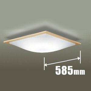 DCL-38551 ダイコー LEDシーリングライト【カチット式】 DAIKO