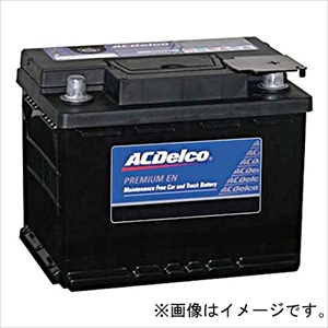 LBN2 ACデルコ 欧州車用バッテリー PremiumEN【他商品との同時購入不可】 メンテナンスフリータイプ