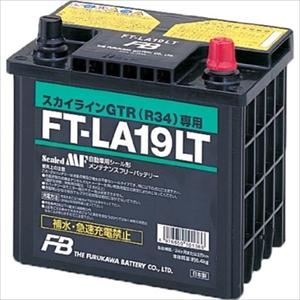 FT-LA19LT 古河電池 国産車用バッテリー【他商品との同時購入不可】 R34スカイライン専用