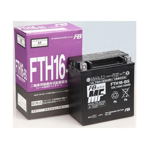 FTH16-BS 古河電池 バイク用バッテリー【電解液注入・充電済】【他商品との同時購入不可】