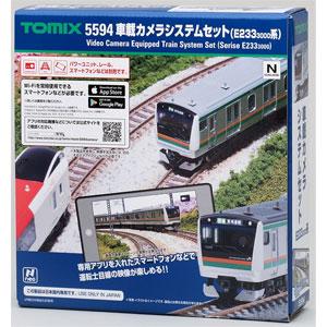 [鉄道模型]トミックス 【再生産】(Nゲージ) 5594 車載カメラシステムセット (E233 3000系 3両セット)