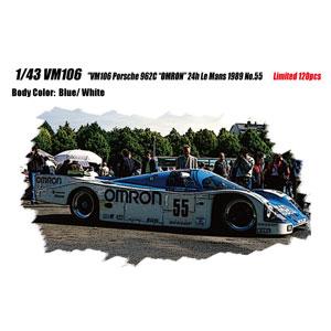 <title>1 43 Porsche 962C Team Schuppan 24h Le Mans 1989 OMRON No.55 メーカー直送 VM106A メイクアップ</title>