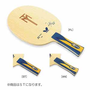 BUT-35844 バタフライ 卓球 シェークラケット ティモボル・ZLF・ST