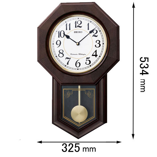 RQ325B セイコークロック 振り子付き掛け時計 [RQ325B]【返品種別A】