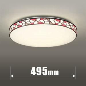 DCL-39258 ダイコー LEDシーリングライト【カチット式】 DAIKO