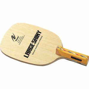 NT-NC0188 ニッタク 卓球 ペンラケット(ラージボール用) Nittaku ラージシャイニー P