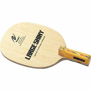 NT-NC0189 ニッタク 卓球 ペンラケット(ラージボール用) Nittaku ラージシャイニー R