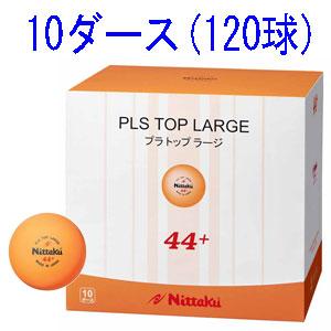 NB-1074 ニッタク 卓球ボール ラージ44ミリ 練習球(オレンジ)10ダース(120個入り) Nittaku プラトップラージボール