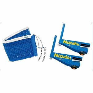 NT-NT3404-09 ニッタク 卓球台用ネット(ブルー) Nittaku I.N.サポート&ネットセット