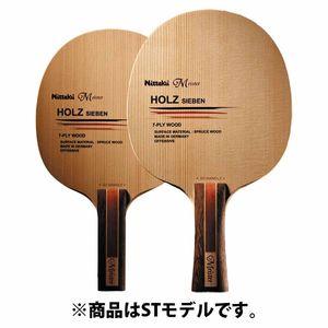 NT-NE6112 ニッタク 卓球 シェークラケット Nittaku ホルツシーベン 3 D ST [NTNE6112]【返品種別A】