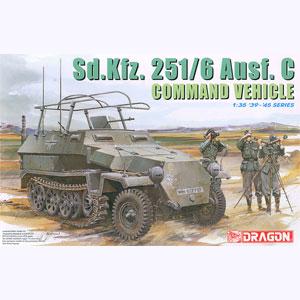 1/35 WW.II ドイツ軍 Sd.Kfz.251/6 Ausf.C 装甲指揮車【DR6206】 ドラゴンモデル
