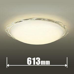 DCL-39698 ダイコー LEDシーリングライト【カチット式】 DAIKO
