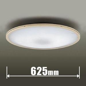 DCL-39708 LEDシーリングライト【カチット式】 ダイコー DAIKO
