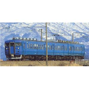 [鉄道模型]マイクロエース (Nゲージ) A0048 クハ455-700+413系 青 3両セット