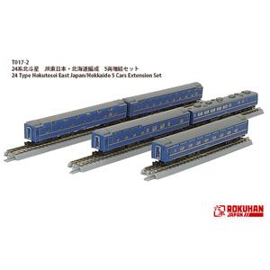 [鉄道模型]六半 (Z) T017-2 24系 北斗星 JR東日本・北海道編成 増結5両セット