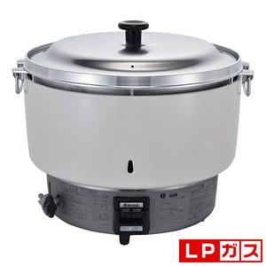 RR-50S1-LP リンナイ 業務用ガス炊飯器【プロパンガスLP用】 5.5升 Rinnai