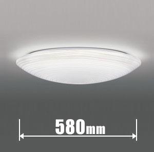 LEDH1203A-LC 東芝 LEDシーリングライト【カチット式】 TOSHIBA