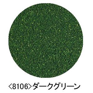 鉄道模型 トミックス 人気商品 8106 安い 激安 プチプラ 高品質 ダークグリーン カラーパウダー