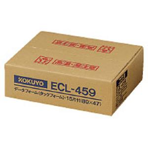 ECL-459 コクヨ タックフォーム(12X10 15片 500枚) KOKUYO S&T