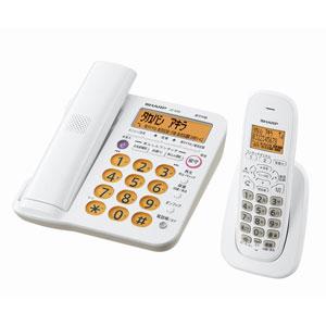 JD-G56CL シャープ デジタルコードレス電話機(子機1台)ホワイト系 SHARP