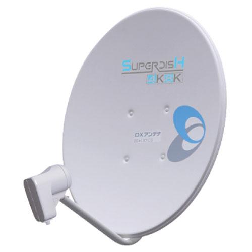 BC453S 一部予約 DXアンテナ 4K 売り込み 110°CSアンテナ BS 8K衛星放送対応