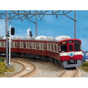 スペシャルオファ [鉄道模型]グリーンマックス LUCKY【再生産】(Nゲージ) 西武9000系 50043 西武9000系 幸運の赤い電車(RED LUCKY TRAIN) TRAIN) 増結用中間車6両セット(動力無し), 足羽郡:5870997b --- canoncity.azurewebsites.net