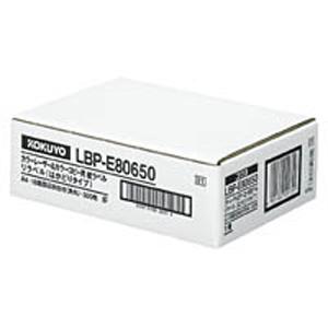 LBP-E80650 コクヨ カラーLBP&コピー用 紙ラベル(リラベル)18面 角丸 500枚 KOKUYO S&T