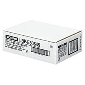 LBP-E80649 コクヨ カラーLBP&コピー用 紙ラベル(リラベル)24面 四辺余白 500枚 KOKUYO S&T