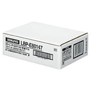LBP-E80147 コクヨ カラーLBP&カラーコピー用 紙ラベル(リラベル)30面 500枚 KOKUYO S&T [LBPE80147]【返品種別A】