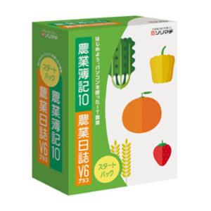 農業簿記10・農業日誌V6プラス スタートパック ソリマチ