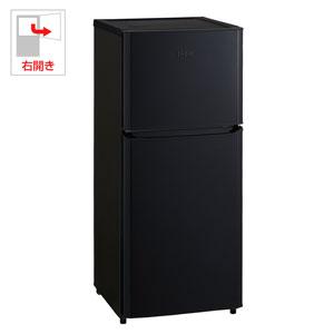 (標準設置料込)JR-N121A-K ハイアール 121L 2ドア冷蔵庫(直冷式)ブラック【右開き】 Haier Think Series