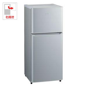 (標準設置料込)JR-N121A-S ハイアール 121L 2ドア冷蔵庫(直冷式)シルバー【右開き】 Haier Think Series