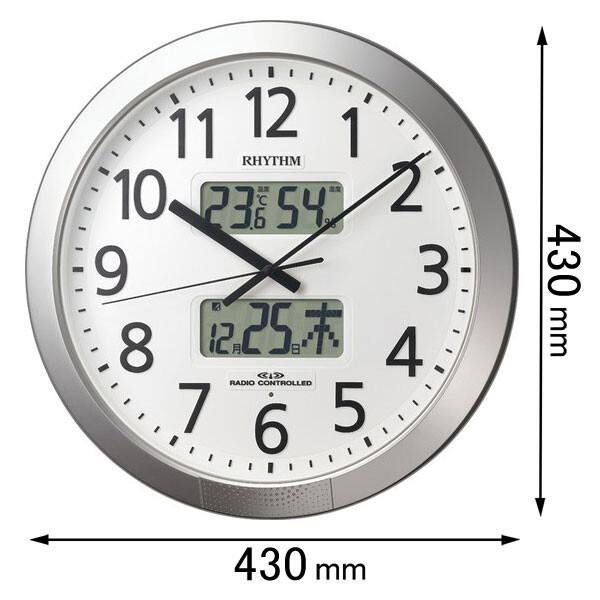 4FN404SR19 リズム時計 電波掛け時計 [プログラムカレンダ404SR]【返品種別A】