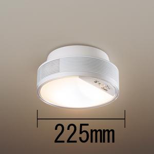 HH-SB0095L パナソニック LED小型シーリング【カチット式】 Panasonic