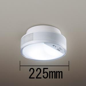HH-SB0095N パナソニック LED小型シーリング【カチット式】 Panasonic