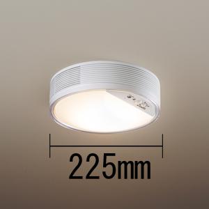 HH-SB0096L パナソニック LED小型シーリング【要電気工事】 Panasonic