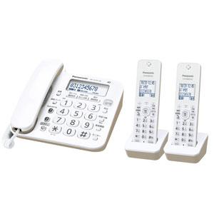 VE-GZ20DW-W パナソニック デジタルコードレス電話機(子機2台付き)ホワイト Panasonic ル・ル・ル(RU・RU・RU) [VEGZ20DWW]【返品種別A】