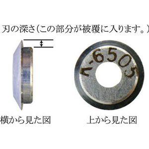 K-6501 東京アイデアル リンガー 替刃