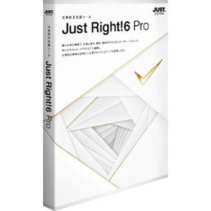 Just Right!6 Pro 通常版 ジャストシステム
