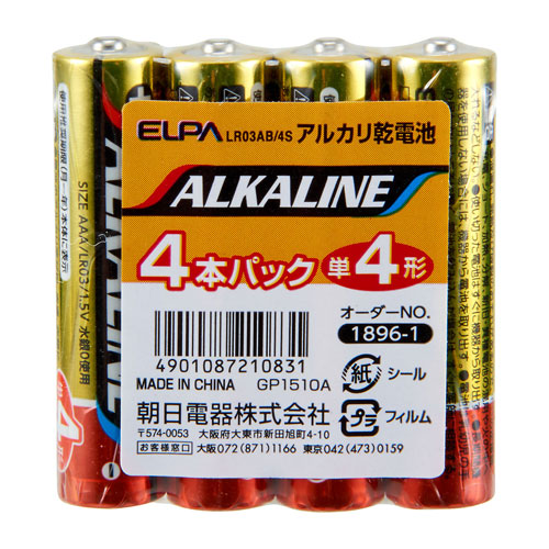 LR03AB 4S ELPA アルカリ乾電池単4形 ALKALINE 数量限定アウトレット最安価格 LR03AB4S 贈呈 4本パック