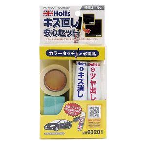 MH60201 5☆好評 人気商品 ホルツ キズ直し安心セット Holts