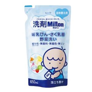 <title>洗剤ミルトン詰め替え650ml 杏林製薬 特売 センザイミルトンカエ650ML</title>