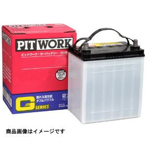 75D23R ピットワーク 国産車用バッテリー【他商品との同時購入不可】 日産純正 PITWORK Gシリーズ