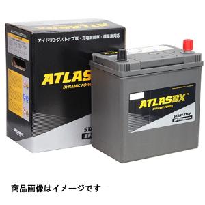 T-110(D31L) ATLAS BX 国産車用バッテリー DYNAMIC POWER【他商品との同時購入不可】 アイドリングストップ車対応