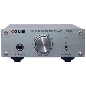 HPA-101 コリス 据置型ヘッドホンアンプ JR-Sound COLIS