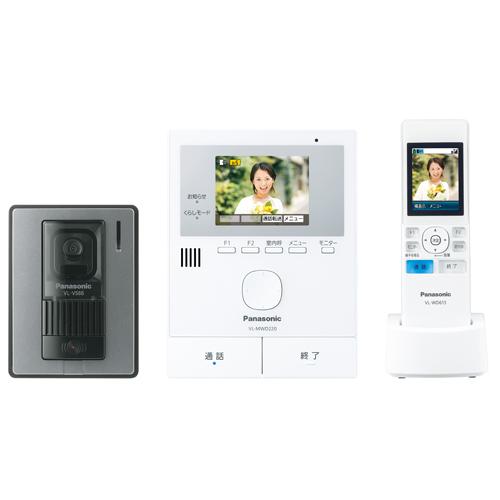 VL-SWD220K パナソニック カラーテレビドアホン Panasonic 家じゅう「どこでもドアホン」