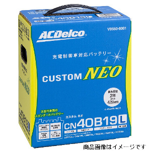 V9550-8004 ACデルコ CN 44B19R(充電制御車対応バッテリー)【他商品との同時購入不可】 カスタムネオ