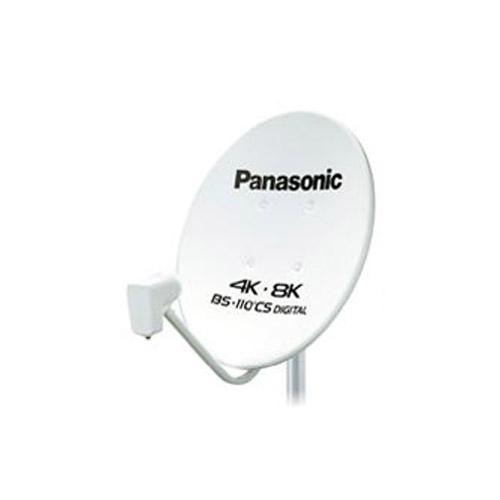TA-BCS45U1 パナソニック 4K・8K衛星放送対応 BS・110°CSアンテナ
