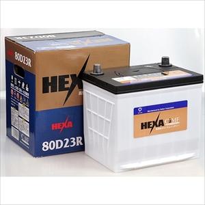 HE 80D23R Delkor 国産車用バッテリー【他商品との同時購入不可】 メンテナンスフリー
