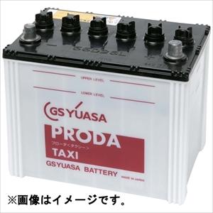 PTX 55D26R GSユアサ タクシー専用高性能バッテリー【他商品との同時購入不可】 PTX PRODA TAXIシリーズ